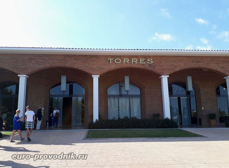 Информационный центр Торрес