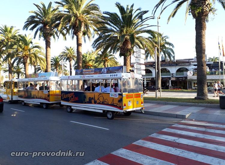 Туристический транспорт в Салоу