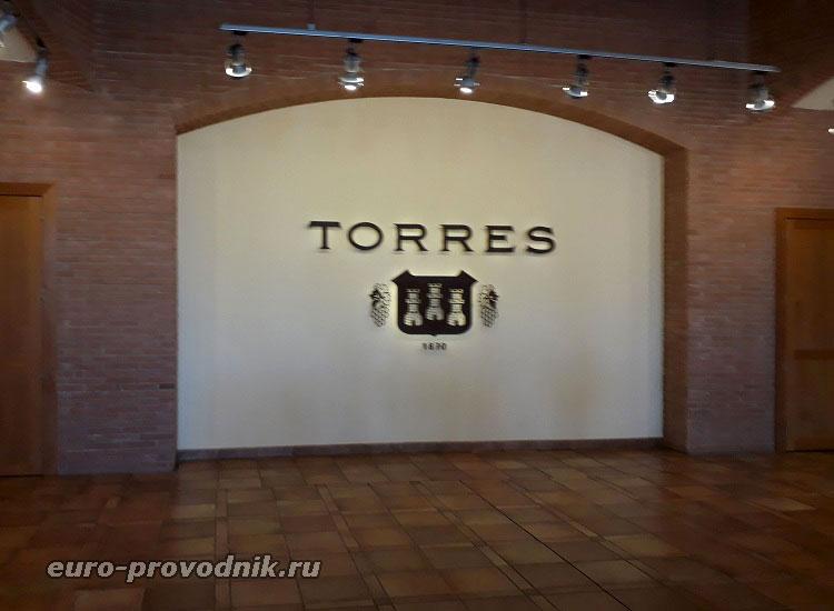 Экскурсия Торрес