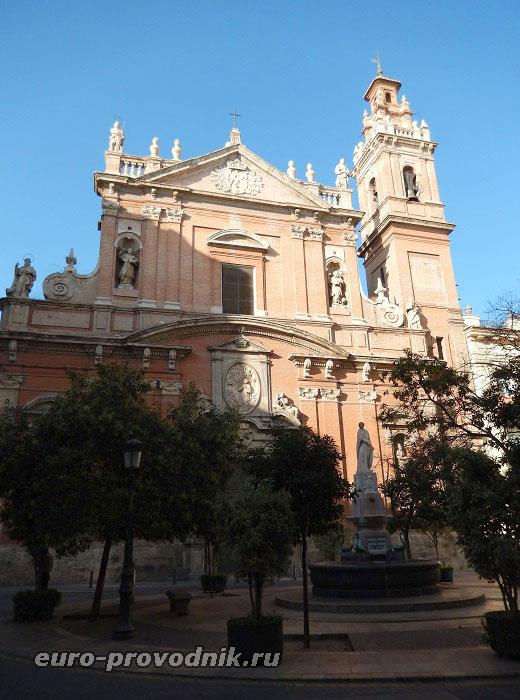 Храм св. Фомы и св. Филиппа Нери