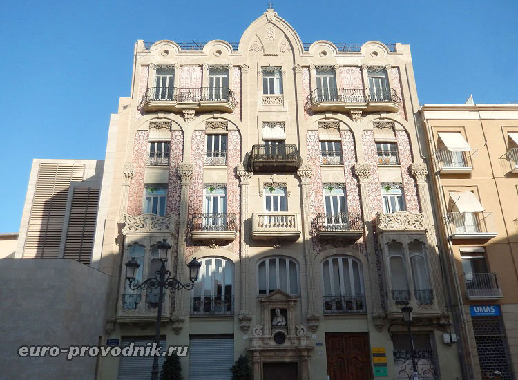 Casa de Gancho