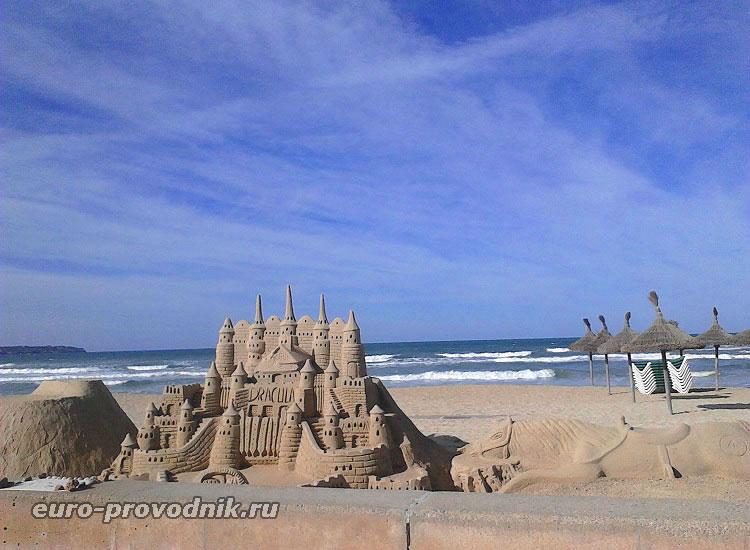 Замок из песка на Майорке