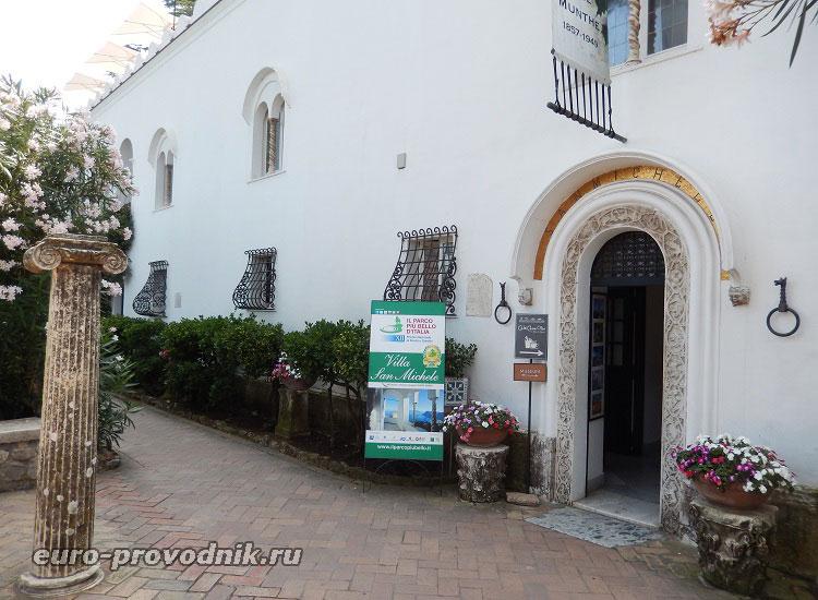 У входа в San Michele
