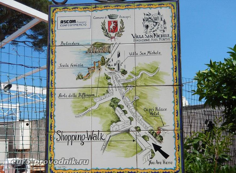 Как добраться до виллы Сан Микеле
