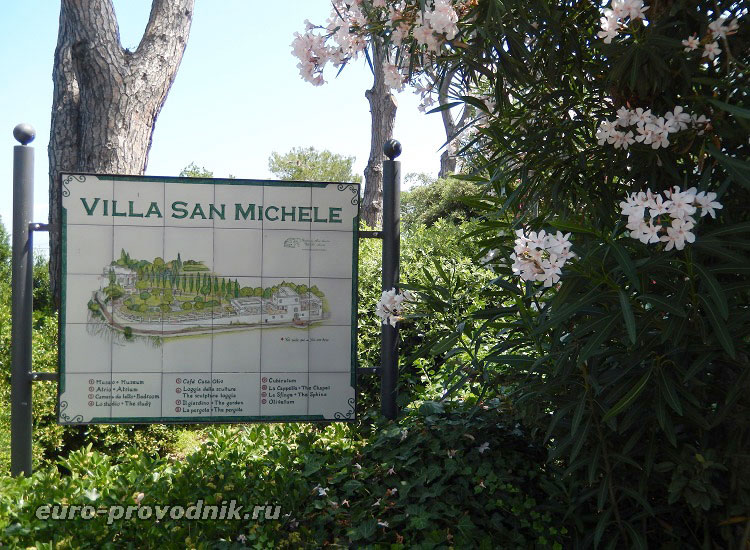 План San Michele