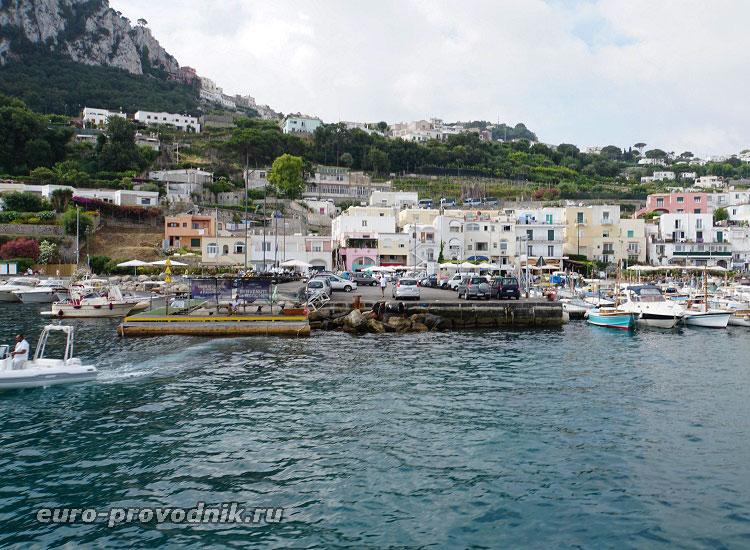 Порт на Капри