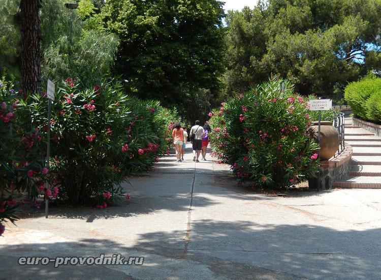 Вход в Археологический парк Помпеи