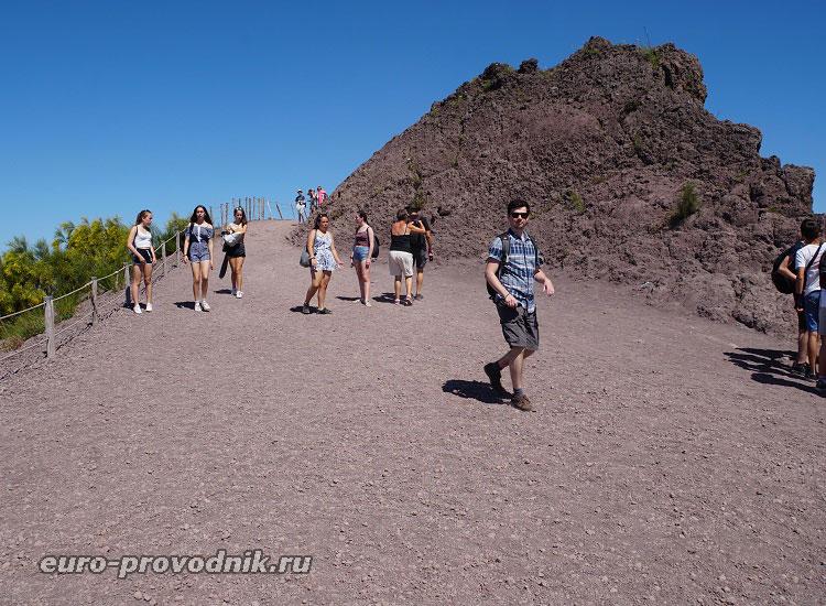 Экскурсия к кратеру вулкана
