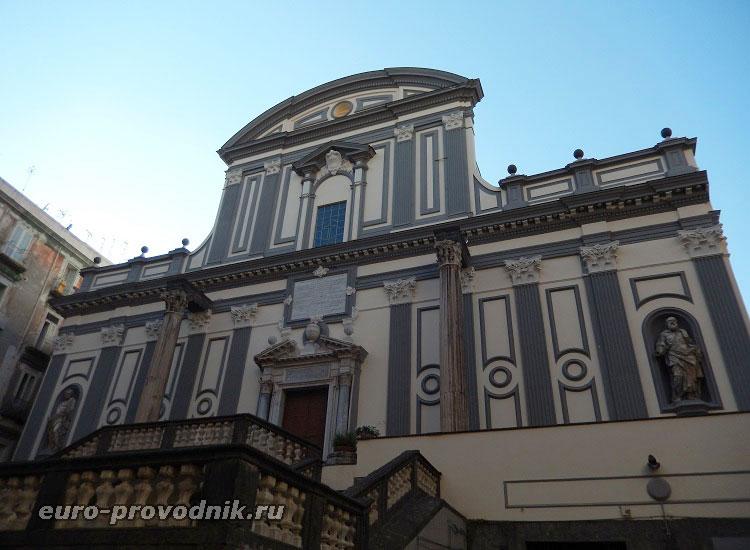 Базилика Сан Паоло Маджоре