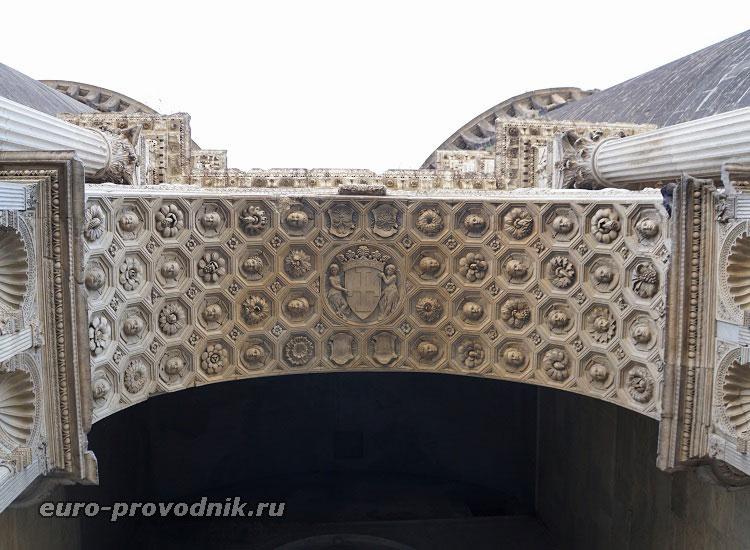 Символы Арагона