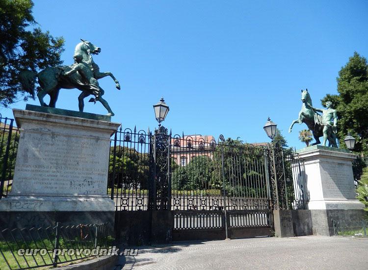 Сад при королевском дворце