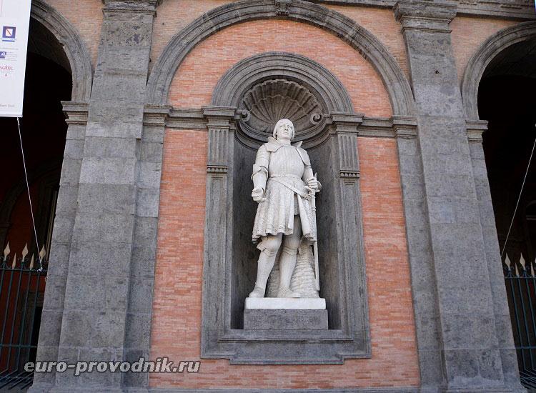 Король Альфонсо V Арагонский