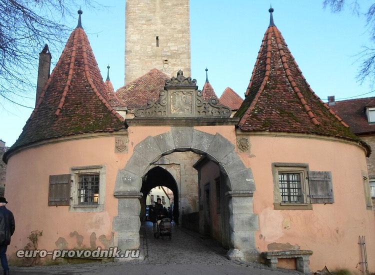 Западные городские ворота