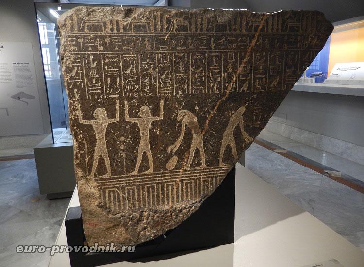Из Египетской коллекции