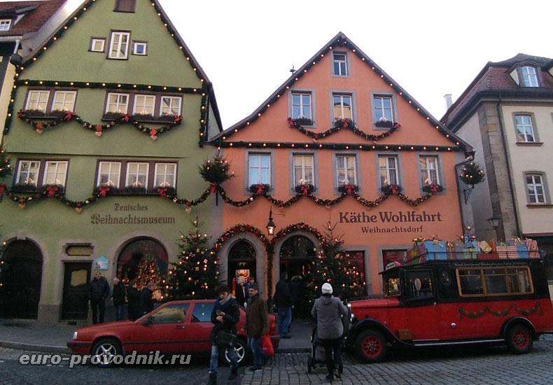Рождественская деревня в Ротенбурге на Таубере