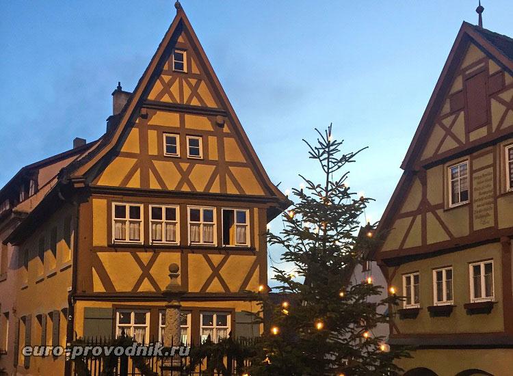 Сказочные домики Ротенбурга