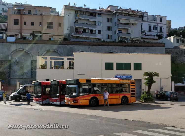 Железнодорожная и автобусная станции