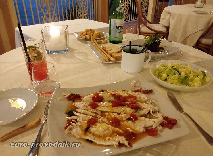 Ужин в отеле Sporting