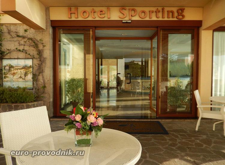 Отель Sporting в Вико Экуенсе