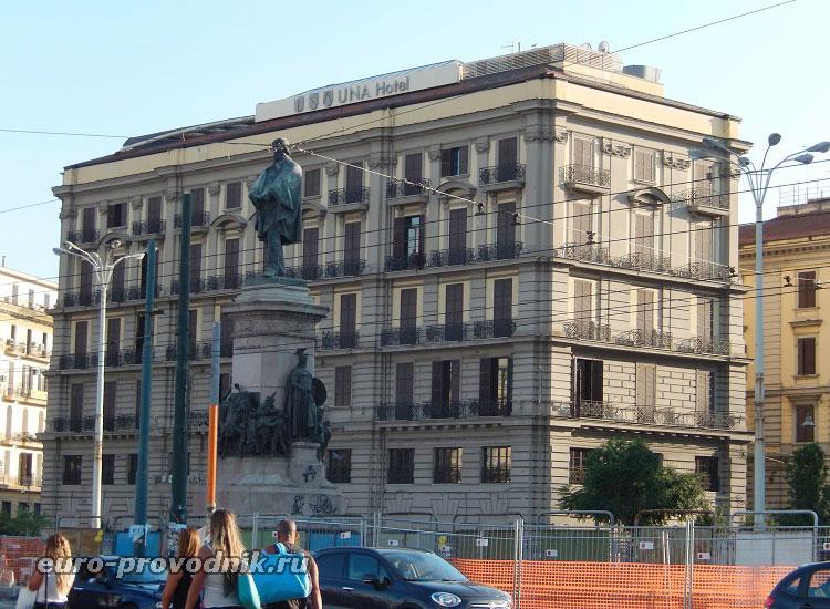 Памятник Дж.Гарибальди