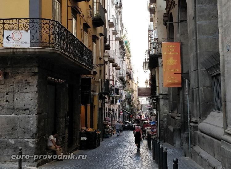 Западный отрезок улицы Виа Трибунали