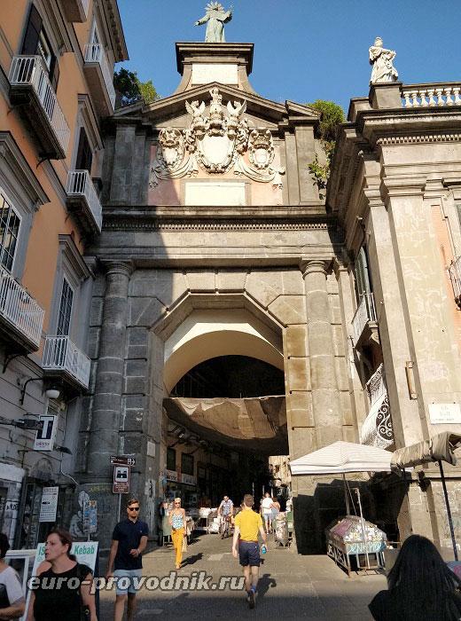 Порт-Альба в Неаполе