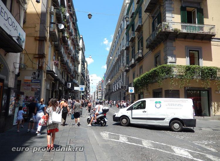 Via Toledo в Неаполе