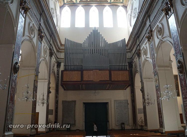 Орган в соборе Амальфи