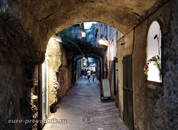 Старинные переулки городка