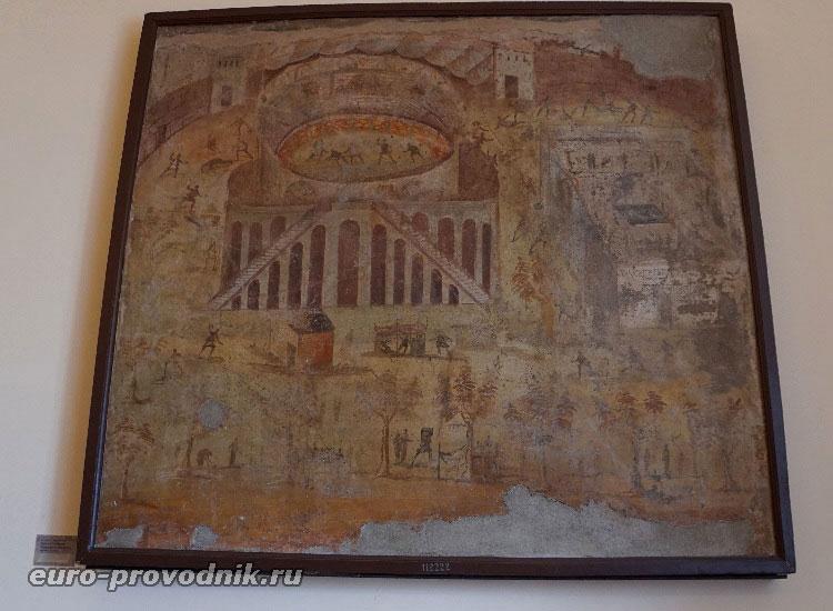 Фреска античных Помпеев