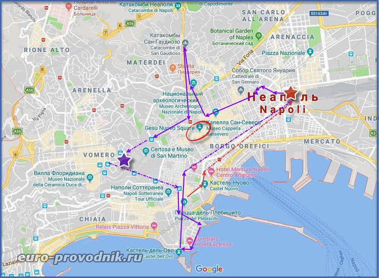 Маршрут самостоятельной экскурсии по Неаполю