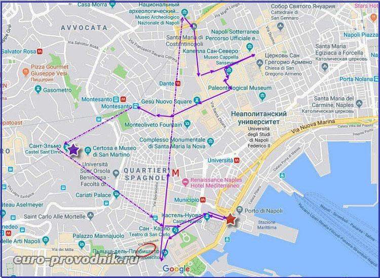 Самостоятельный маршрут по Неаполю