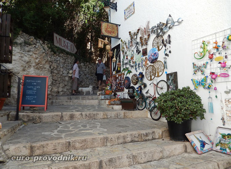 Улица-лестница