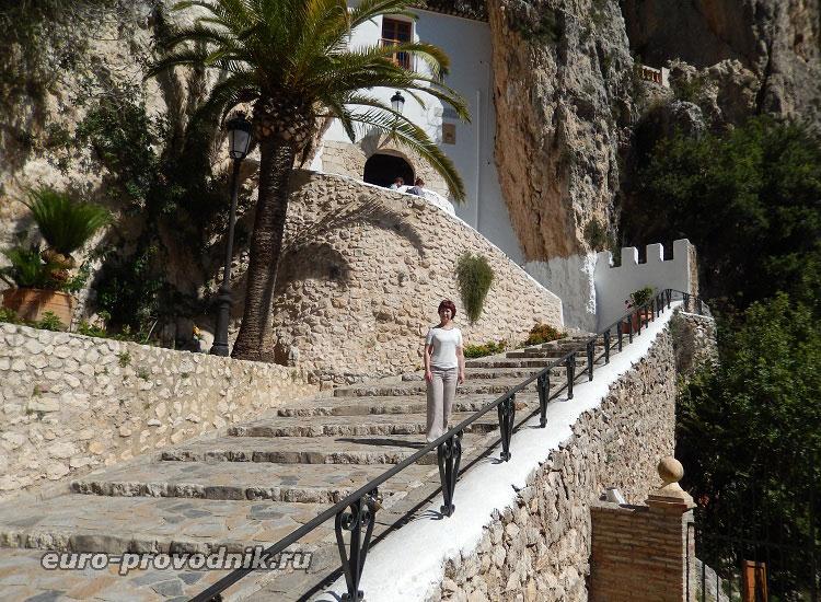 Лестница входа Сан Хосе