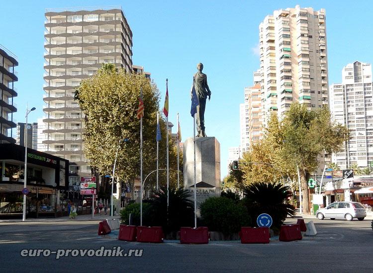 Памятник на проспекте Европа