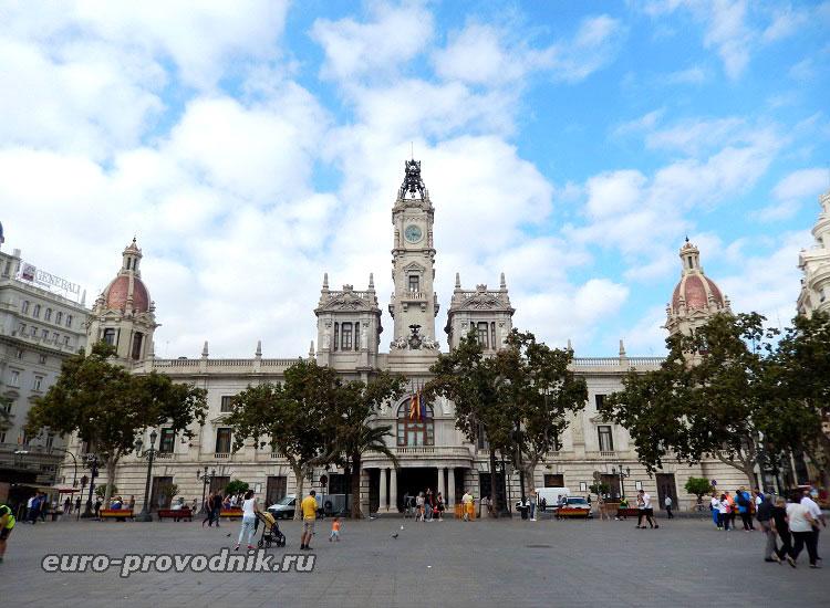 Главная площадь Валенсии