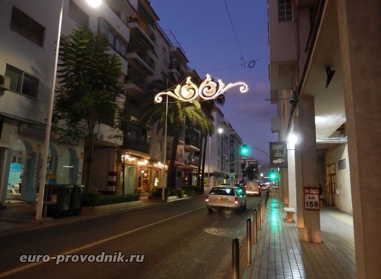 Вечерняя улица Алтеи