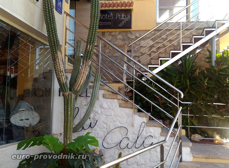 Лестница-вход