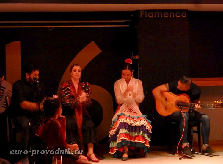 Исполнители фламенко в таблао