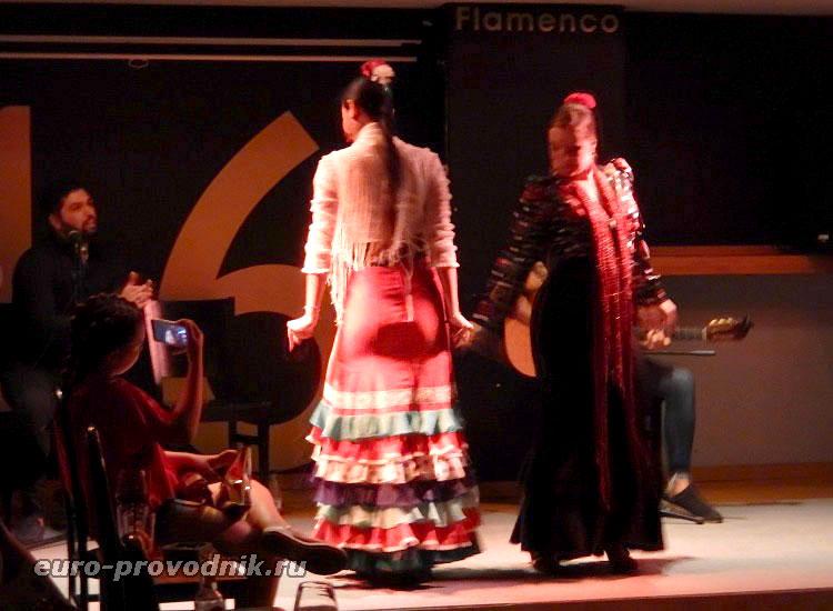 Фламенко в таблао