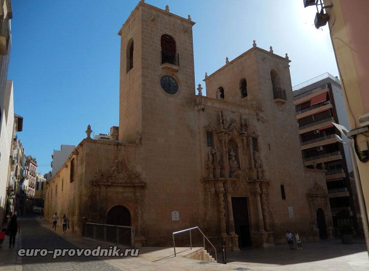 Базилика Св.Девы