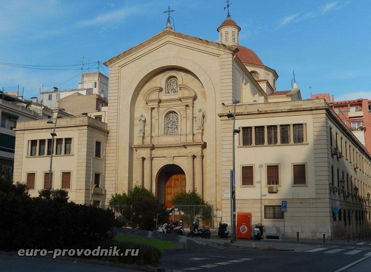 Церковь Nuestra Señora de Gracia