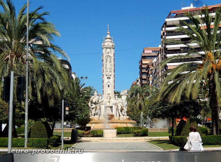 Площадь Luceros