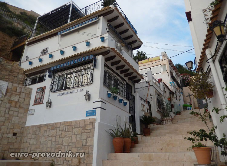 Домики мавританского квартала