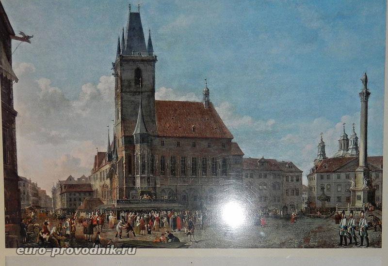 Вид площади в XVIII столетии