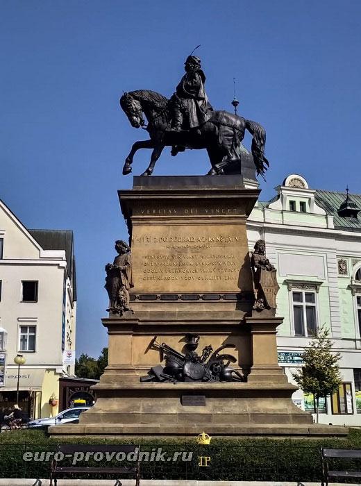 Монумент в честь короля Йиржи