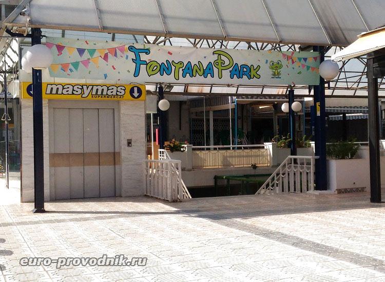 Супермаркет MasyMas в торговом комплексе