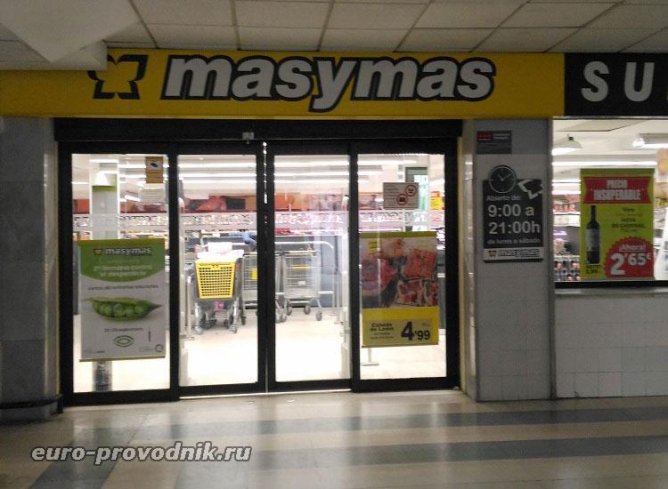 Вход в супермаркет