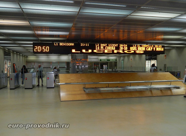 Вестибюль станции Luceros