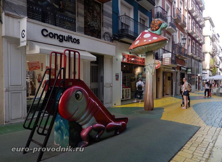 Улица для детей